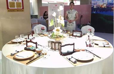 省协会服务专委会展示了以中餐主